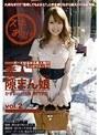 素人隙まん娘 vol.2