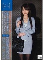 素人職まん娘 部署で一番のムリめな女 実はこっそりパイパンま○こ Lot.006