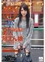 素人隙まん娘 vol.10