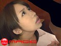 しろ~と(;´瓜`)まん娘 仮名)栗山朋香(19) no.001 サンプル画像3
