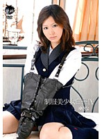 (118kick010)[KICK-010] 制服美少女白書 4 ゆきな ダウンロード