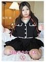 制服美少女白書 10 桜井春
