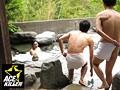 スキだらけの若奥さまが混浴温泉に一人きり… 裸同士でナンパしたら中出しまでヤれた! 1