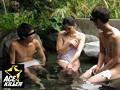 スキだらけの若奥さまが混浴温泉に一人きり… 裸同士でナンパしたら中出しまでヤれた! 10