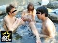 スキだらけの若奥さまが混浴温泉に一人きり… 裸同士でナンパしたら中出しまでヤれた! 4