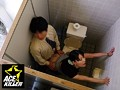 仕事中にエロ妄想が止まらないOLは、欲求不満解消のために男をトイレに誘惑して… 8