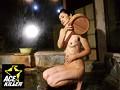 スキだらけの若奥さまが混浴温泉に一人きり… 裸同士でナンパしたら中出しまでヤれた! 2 13