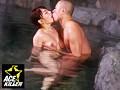 スキだらけの若奥さまが混浴温泉に一人きり… 裸同士でナンパしたら中出しまでヤれた! 2 5
