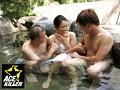スキだらけの若奥さまが混浴温泉に一人きり… 裸同士でナンパしたら中出しまでヤれた! 2 9
