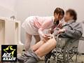 病院のトイレで用を足してもおさまらない患者の勃起チ●ポを見た、今どきのナースは… 9