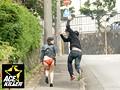 [KIL-102] 若妻をスカートめくりしたらなんとド助平パンティ◆そのまま中出しナンパ!!