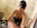 [KIL-111] 自宅に呼んだ洗体デリヘル嬢は、黒ストッキング着用の本物OL!勃起チ◎ポ見せつけ生ハメ成功◆
