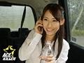 [KIL-114] 【※シロート失禁注意】残業帰りOLがオシッコ我慢してタクシーでお漏らし!!「弁償しなくていいから1発ヤラせてよ」で自宅SEXさせてくれた!!