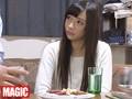 本気(マジ)口説き 人妻編 23 ナンパ→連れ込み→SEX盗撮→無断で投稿 6