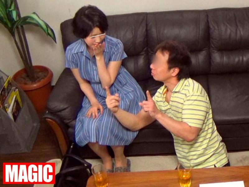 http://pics.dmm.co.jp/digital/video/118kkj00061/118kkj00061jp-2.jpg