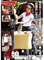 (118kre00008)[KRE-008] 街で見かける気になる娘 08 向井百合子 ダウンロード
