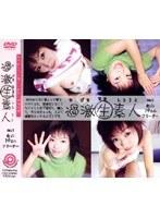 (118ksd003)[KSD-003] 過激生素人 No.3 ダウンロード
