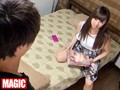 (118lea00004)[LEA-004] リアルカップル とある男のワルノリ隠し撮り投稿「ムッツリスケベな女子大生の生態」 ダウンロード 1