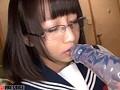 私の放課後、さしあげます。改 篠宮ゆり 3
