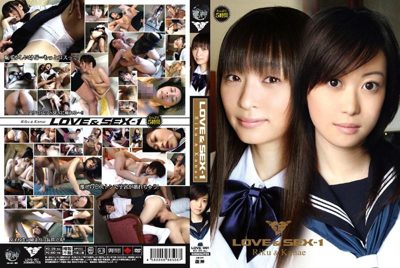 LOVE&SEX-1