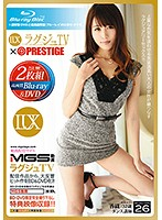 ラグジュTV×PRESTIGE SELECTION 26