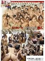 「エスカレートしすぎる女子大生30人。 女子寮丸ごとAV出演!!」のパッケージ画像
