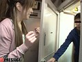 [MAS-064] 絶対的美少女、お貸しします。 ACT.15