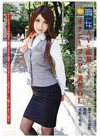 (118mek00001)[MEK-001] 職女。 File01 ダウンロード