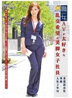 (118mek00002)[MEK-002] 職女。 File02 ダウンロード