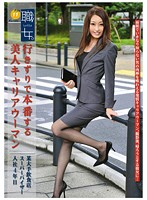 (118mek00010)[MEK-010] 職女。 File11 ダウンロード