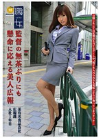 (118mek00013)[MEK-013] 職女。 File15 ダウンロード