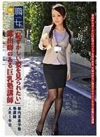 (118mek00014)[MEK-014] 職女。 File16 ダウンロード