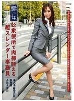 (118mek00016)[MEK-016] 職女。 File19 ダウンロード