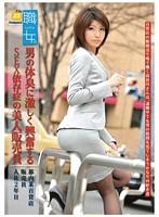 職女。 File23異音 長谷川舞