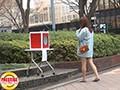 [MGT-033] 街角シロウトナンパ!vol.15~素人娘の性事情ザンゲ箱で大暴露編~