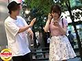街角シロウトナンパ!vol.29寝取らせ編 画像2