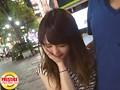 街角シロウトナンパ! vol.33ハタチの女子大生が初飲みデビューしたら… 画像2