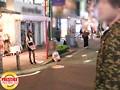 街角シロウトナンパ! vol.36ガールズバー編 画像1