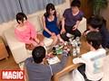 [MRT-003] 素人輪姦計画。 ゆとり世代のグループが自分の彼女を輪姦した一部始終を盗撮・そして発売。 3 2