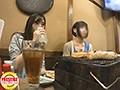 街角シロウトナンパ!SUPER BEST vol.03 昼呑み人妻編12人8時間 画像3