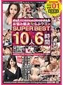 【配信専用】街角シロウトナンパ! お悩み解決らぶワゴン SUPER BEST 10人6時間 vol.01