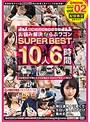 【配信専用】街角シロウトナンパ! お悩み解決らぶワゴン SUPER BEST 10人6時間 vol.02