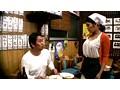 鬼●川温泉の大衆食堂の女将さんに「どっか遊ぶところない?」って聞いたら「私じゃダメですか?」って言われて、その流れで… No.15