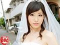 春原未来と1日新婚◆生活 1