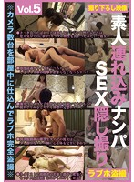 (118nnp00009)[NNP-009] 素人連れ込みナンパSEX隠し撮り 5 ダウンロード