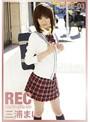 NEW REC CASE-03
