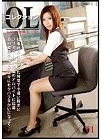 (118ols001)[OLS-001] OLコレクション 01 ダウンロード