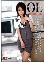 OLコレクション 02 ダウンロード