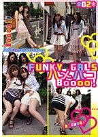 (118once00010)[ONCE-010] FUNKY GALS ハメバコBoooo! 02 ダウンロード