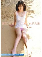 (118one00002)[ONE-002] 仮名)こゆき 21歳 女子大生 ダウンロード